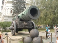 Car Puška
