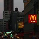 Čínský nápis McDonald - China Town